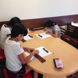 浅草京阪ホテルで大会前日の練習